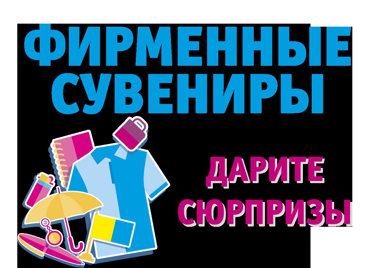 пакеты с логотипом на заказ в хабаровске